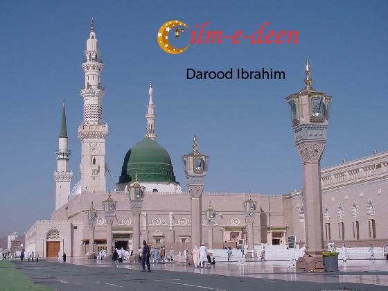 Darood-Ibrahim