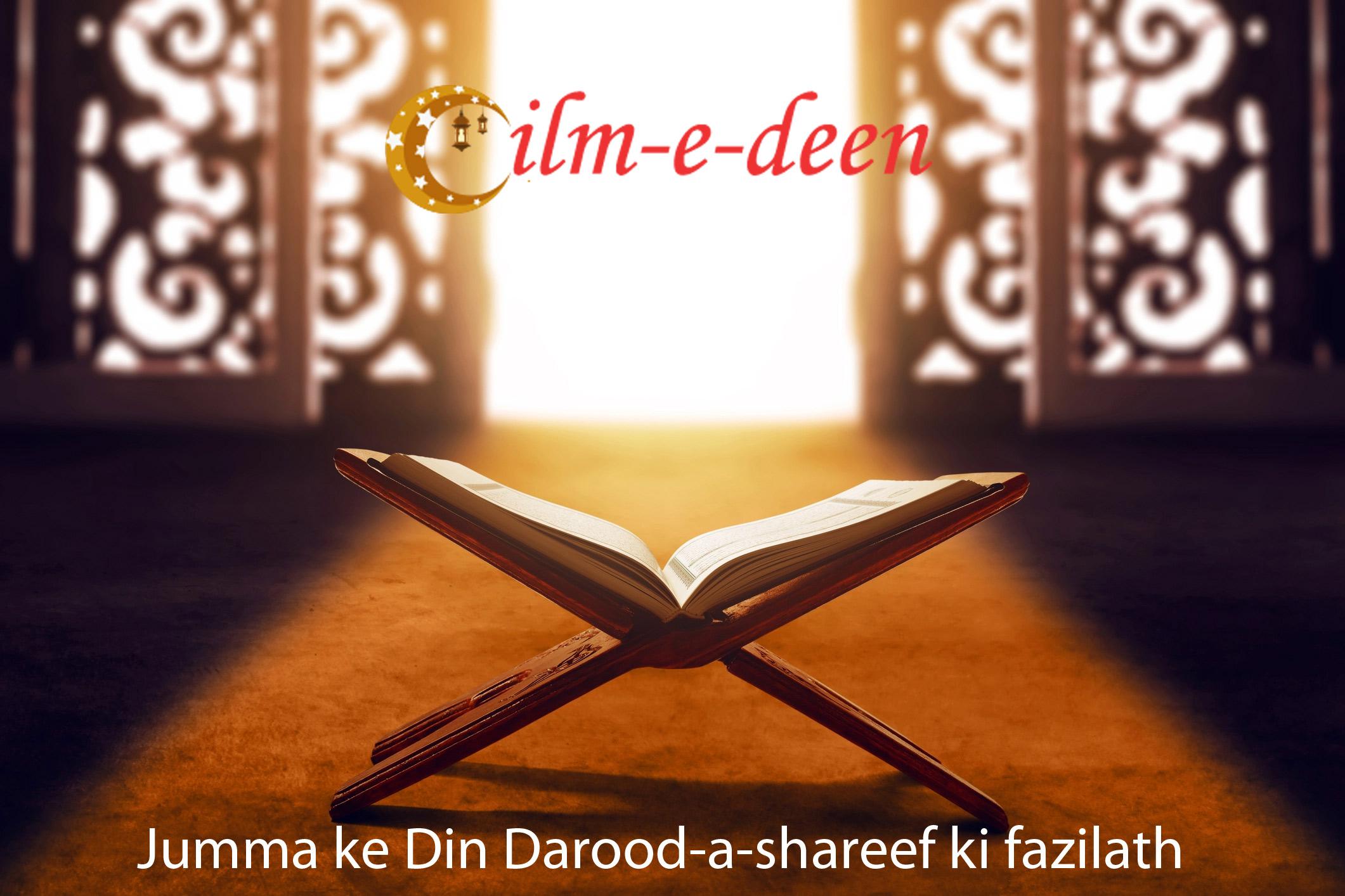 Jumma ke Din Darood-a-shareef ki fazilath