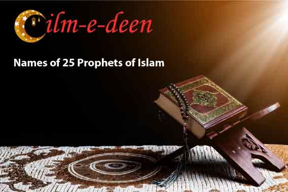Names of 25 Prophets of Islam