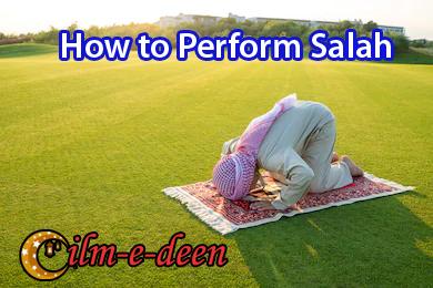 How-to-Perform-Salah
