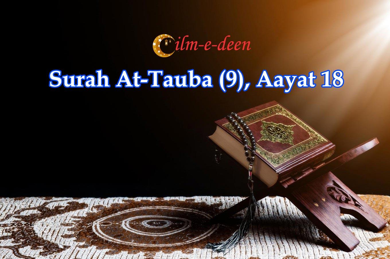 Surah-At-Tauba-9-18