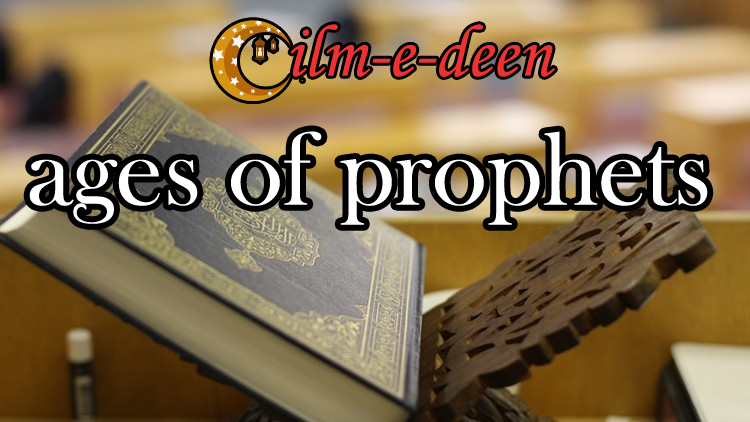 ages-of-prophets