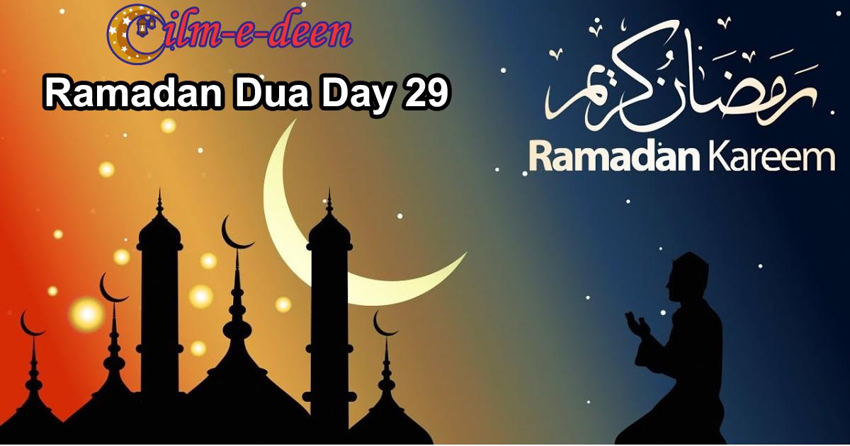 Ramadan-Dua-Day-29