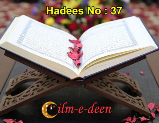 hadees-no-37