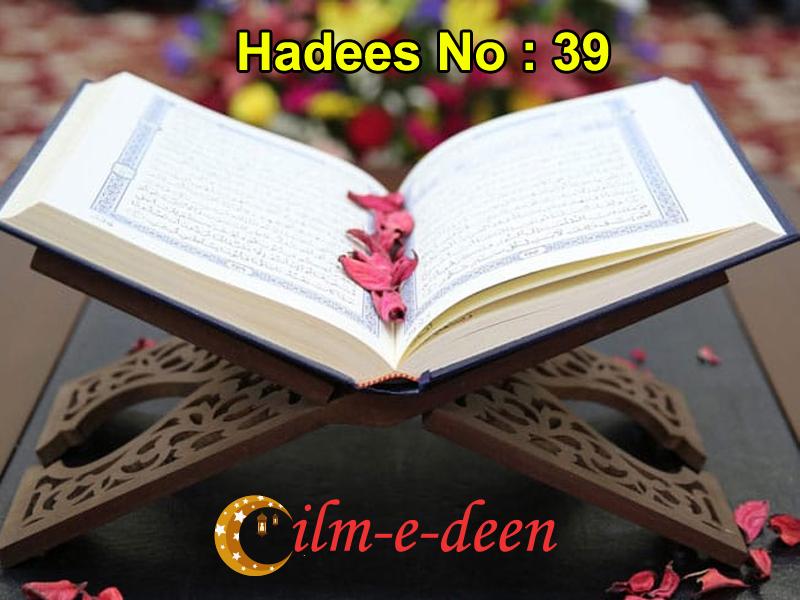 hadees-no-39