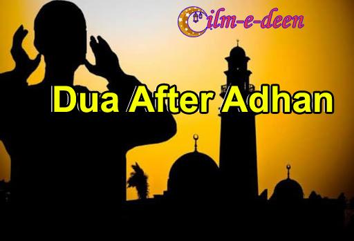 Dua-After-Adhan