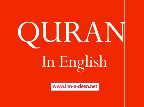 quran-in-english-pdf